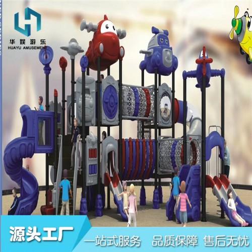 批发大型不锈钢滑梯户外游乐小博士广场幼儿园塑料组合滑滑梯定制