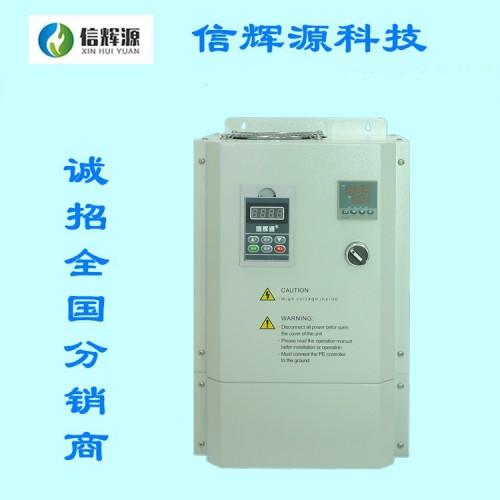 电磁加热器厂家 电磁加热器厂家直销 电磁加热器厂家批发