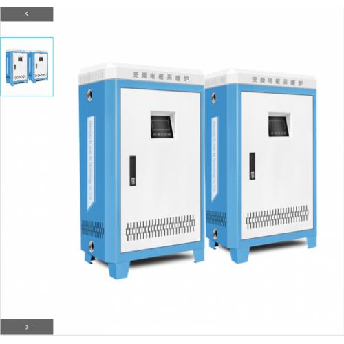 恒新源15~20kW商用系列电磁采暖炉