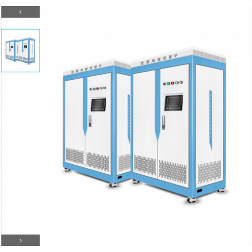 恒新源40-80kW工程用系列电磁采暖炉