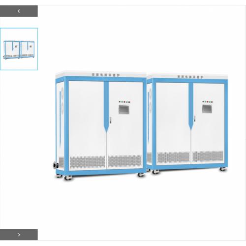恒新源240-320kW工程用系列电磁采暖炉