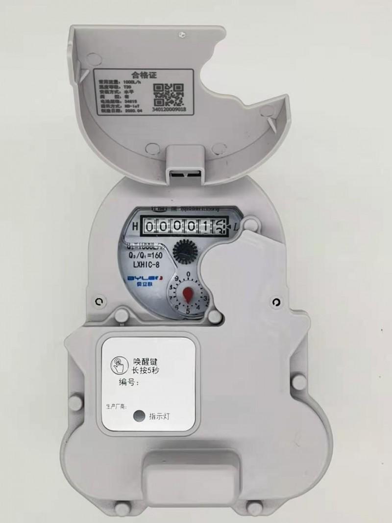 智能水表,纯净水水表,直饮水水表,净水出来设备