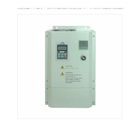 2-12kw电磁加热器批发 电磁加热器厂家直销