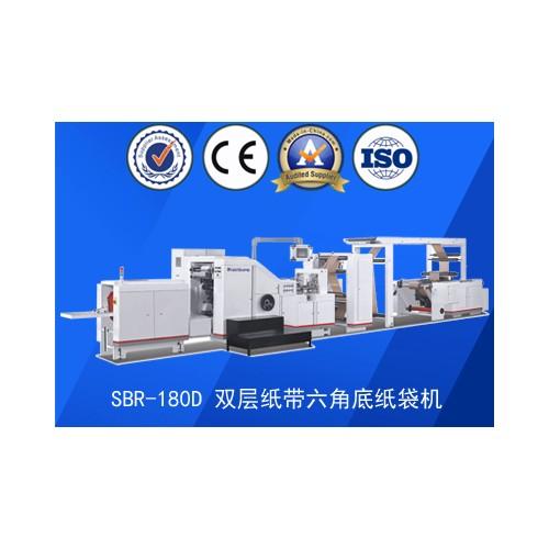 SBR-180+2带两色印刷方底纸袋机 
