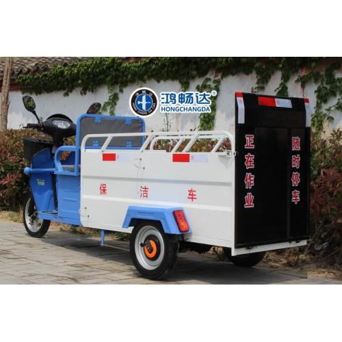 双桶电动三轮保洁车 内蒙鸿畅达