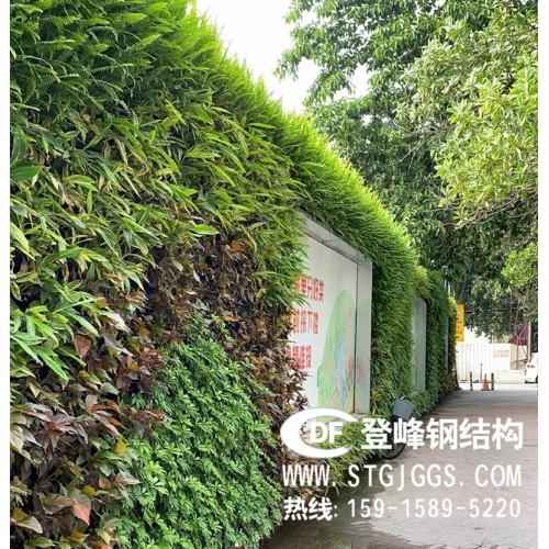 广州立体绿化围蔽