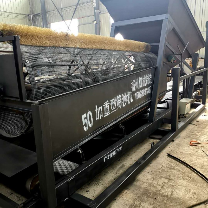 滚筒筛沙机 制砂机