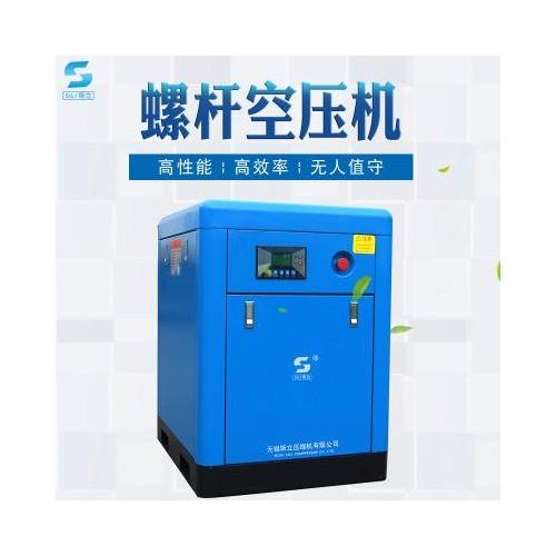 无锡斯立 高压压缩机 直流压缩机 一体式压缩机