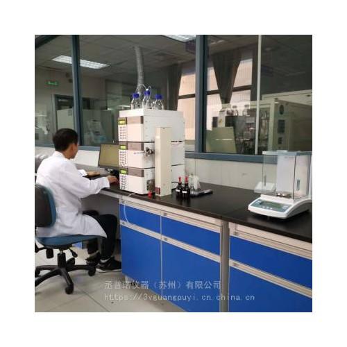卤素测试仪器,国产x射线测厚仪 铁镀锌测厚仪 元素分析仪