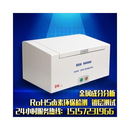 铜合金分析仪器不锈钢牌号判定就选3V荧光光谱分析仪