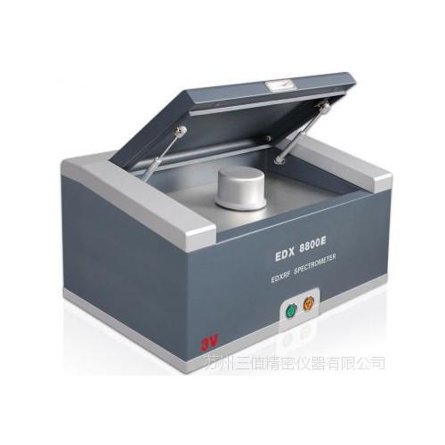 供应 rohs测试仪,金属元素检测仪 (三大制造商之一)