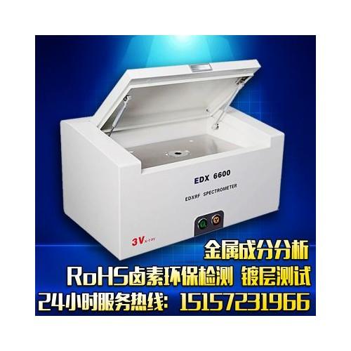 3V仪器 铜检测仪 铜合金测试仪 铜成份检测仪 厂家直销