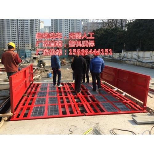 宁波工地洗车设备 建筑工地洗车池