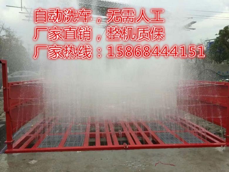 杭州余杭工地洗车台洗车池 建筑工地冲洗设备