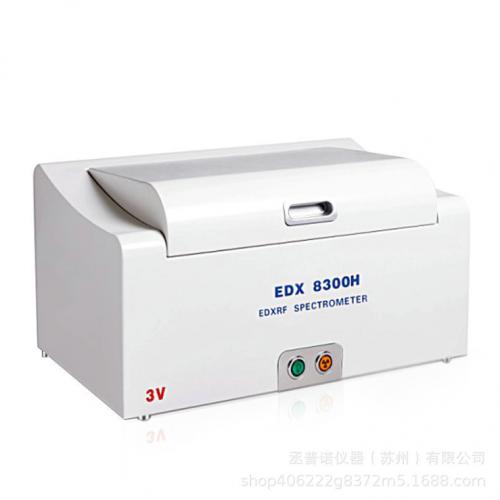 荧光检测仪 x荧光光谱仪 能量色散x荧光光谱仪规格齐全