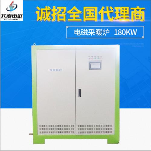 电磁锅炉 采暖炉,电磁采暖炉加热器 180KW电磁采暖炉