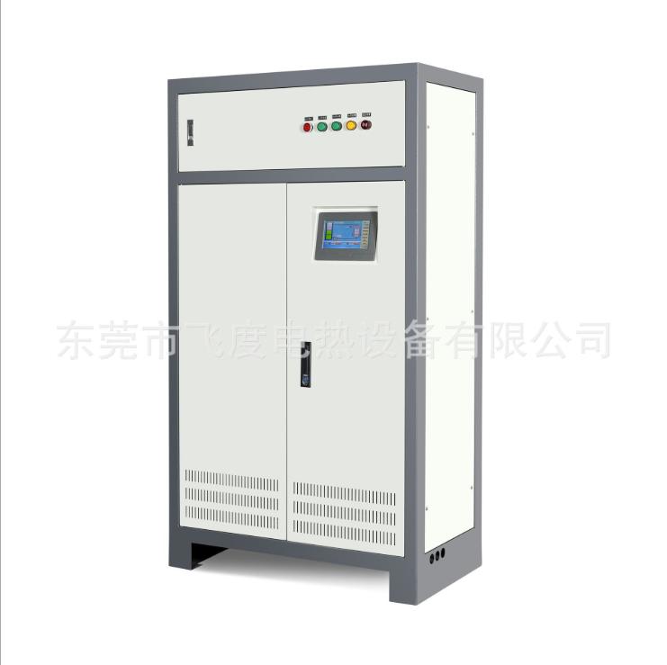 内蒙古自治区电磁加热采暖炉 东北电磁加热采暖炉