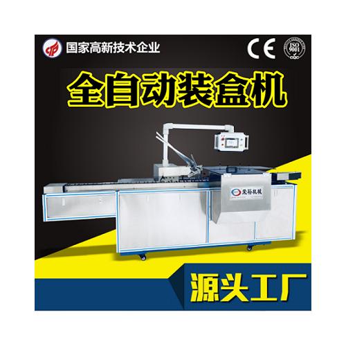 自动装盒机 折盒机 封盒机 RY-ZH-80 荣裕机械
