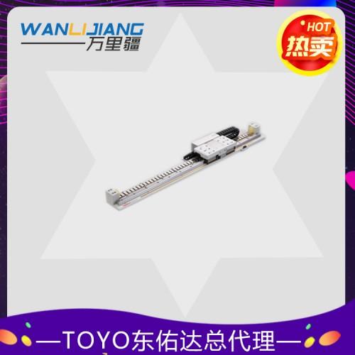 TOYO有铁芯线性马达LAF20 东佑达直线电机厂家