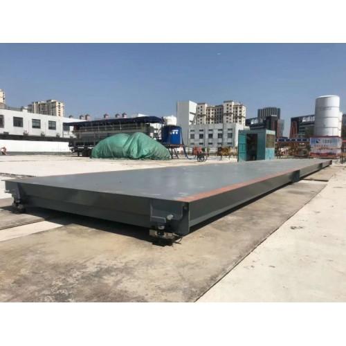 供应1-200T吨地磅厂家直销出租维修送货上门安装