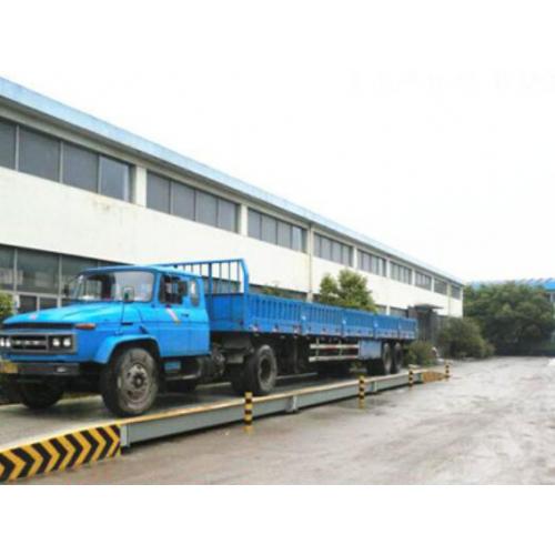 供应地磅1-100吨厂家直销品质保证 地磅厂家电子地磅秤