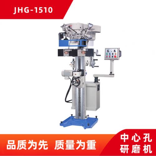 台湾键和高精度加工通孔产品高速中心孔3D同步研磨机