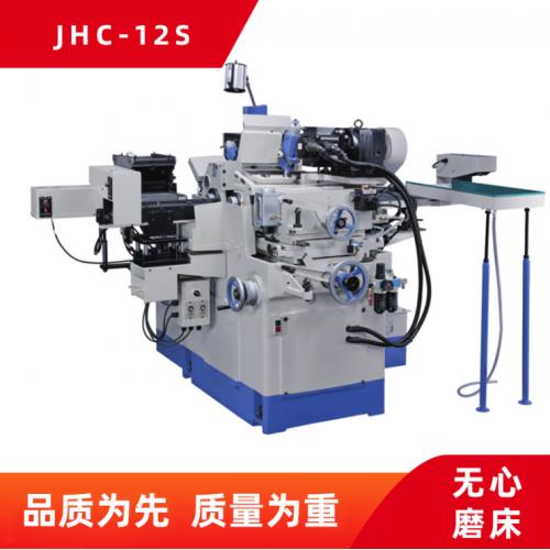 JHC-12H加工磨削维修机械装配精度磨床无心磨床