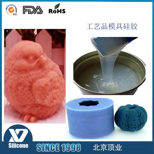 手工翻模硅胶 环保模具硅胶 食品行业模具硅胶