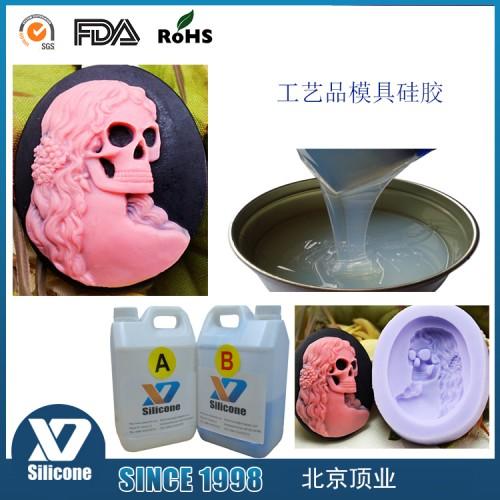 工艺品模具硅胶 环保模具硅胶 食品行业模具硅胶