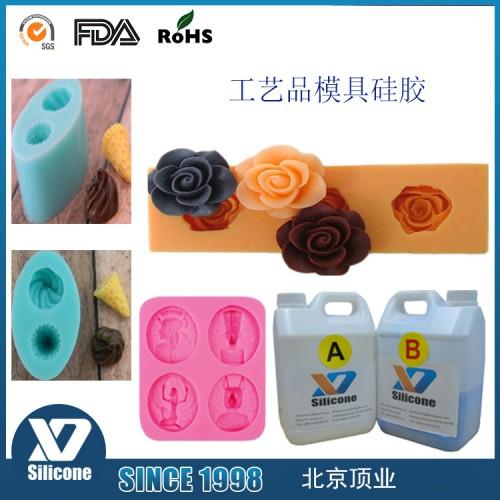 食品行业模具硅胶 液体硅胶