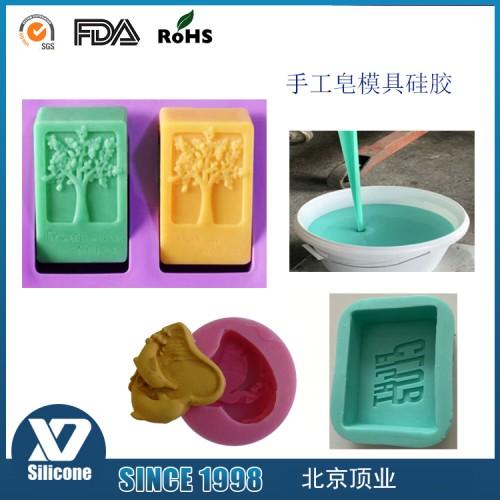 手工皂硅胶 环保模具硅胶 模具硅胶