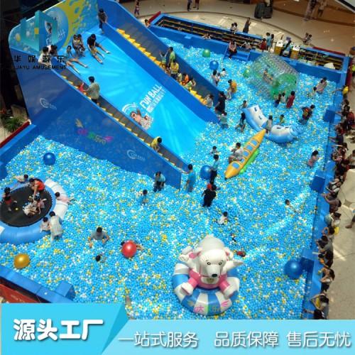 厂家生产百万海洋球池 百万滑梯 多彩海洋球 加厚环保