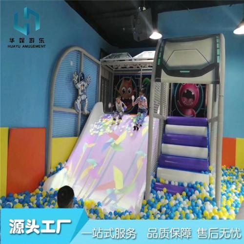 儿童球池 大型游乐球池 幼儿园专用海洋球池 方形塑料球池批发