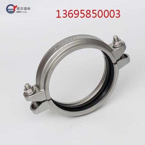 不锈钢沟槽卡箍找欧尔自控13695850003