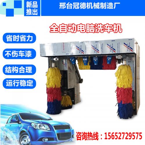 隧道式洗车机