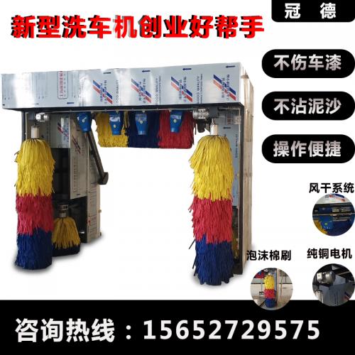 隧道式洗车机/龙门隧道洗车机