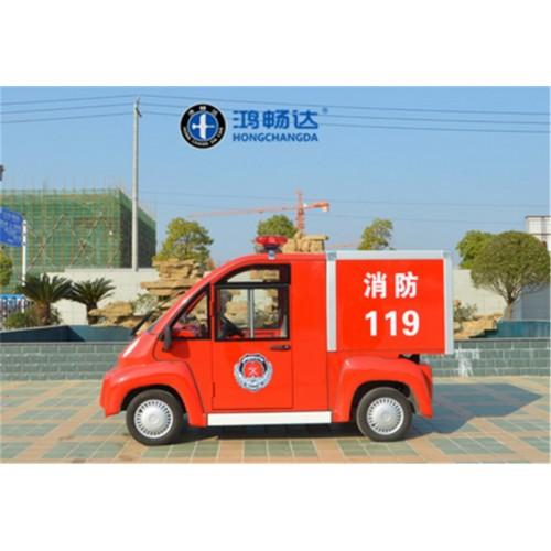 电动消防车价格_微型消防站专用车辆-制造商鸿畅达