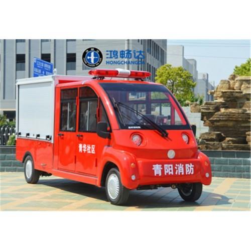 电动消防车 现车供应 火爆销售 全国联保 送车到家