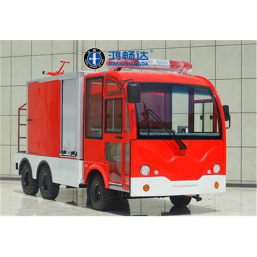 电动消防车 各种吨位支持定制 鸿畅达品牌