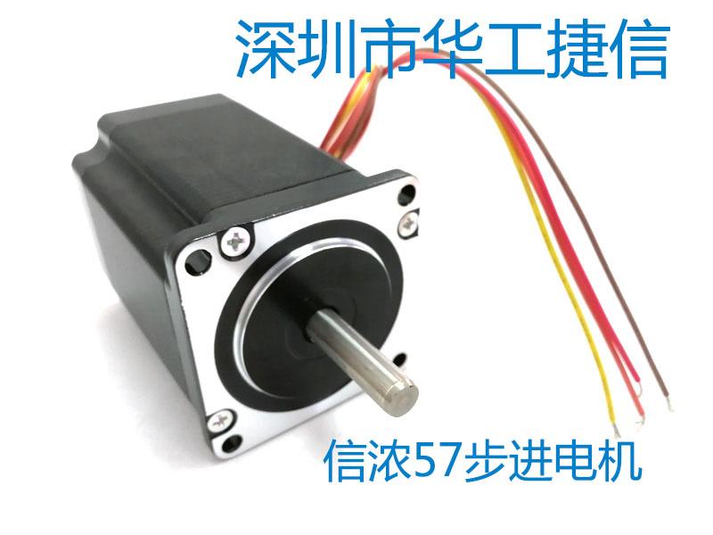 信浓步进电机选型STP-59D5026 最大力矩 原装正品