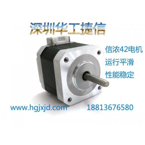 日本信浓步进电机STP-43D2035 物美价廉 质量稳定