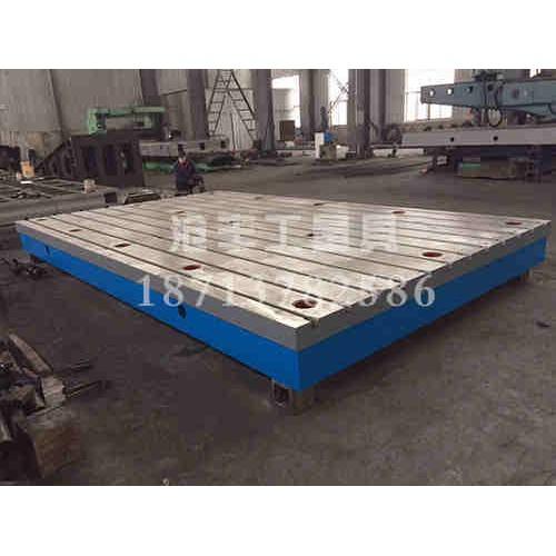 黑龙江铸铁T型槽平板沧州沧丰工量具|加工定制|供应检验平台