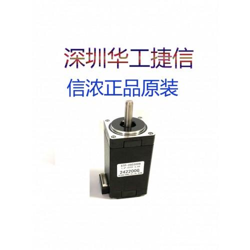 信浓28步进电机STP-28D3006 小尺寸大力矩