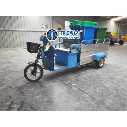 电动三轮环卫设备 电动保洁车 广东鸿畅达