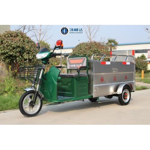 电动三轮保洁车 电动环卫车 电动垃圾清运车 内蒙鸿畅达报价