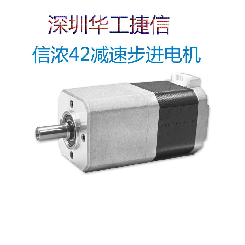 信浓步进电机 减速电机 减速比1:10精度高 平稳运行