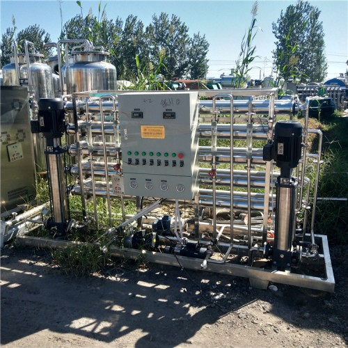 库存反渗透水处理设备全新 废品价处理0.5吨 1吨 2吨