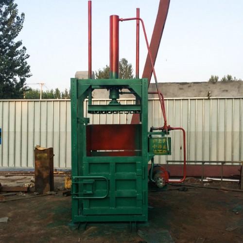 液压打包机生产厂家吨袋打包机废纸打包机支持定做
