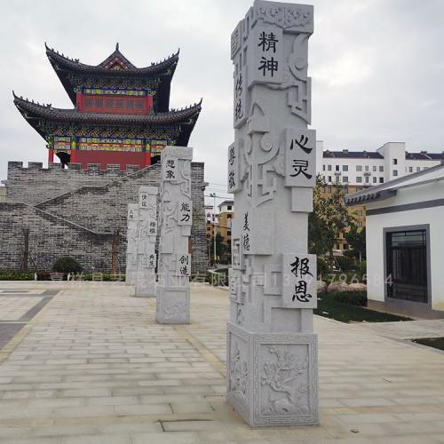 厂家直销广场文化柱 石雕盘龙柱 石龙柱华表十二生肖柱
