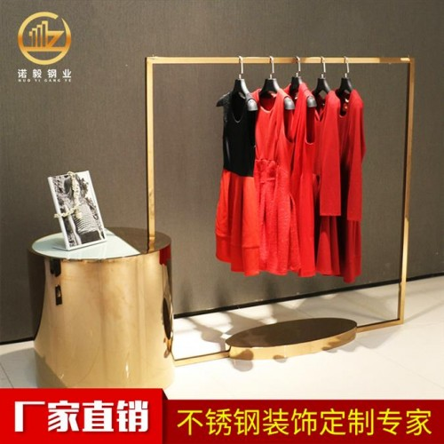 加工不锈钢展示架中岛架黄钛金挂衣架玫瑰金镜面不锈钢架